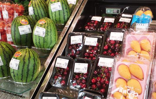 fruit4522.jpg