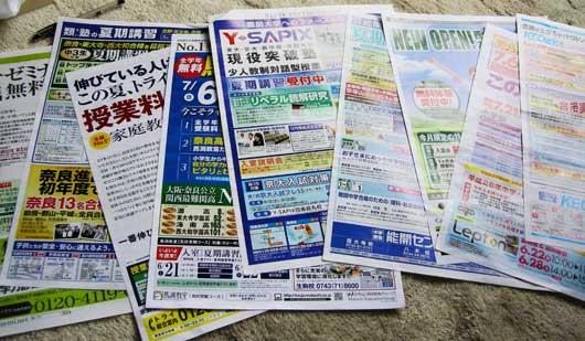 jyukutira4623.jpg