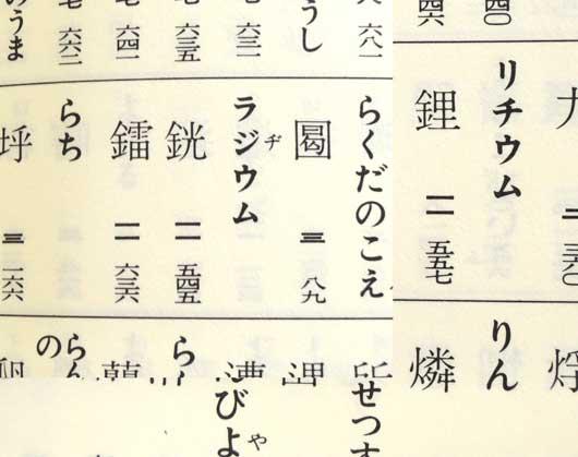 kanji4730.jpg