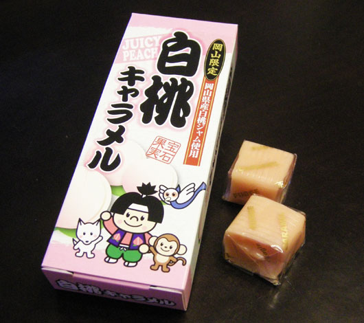 momokyara4623.jpg