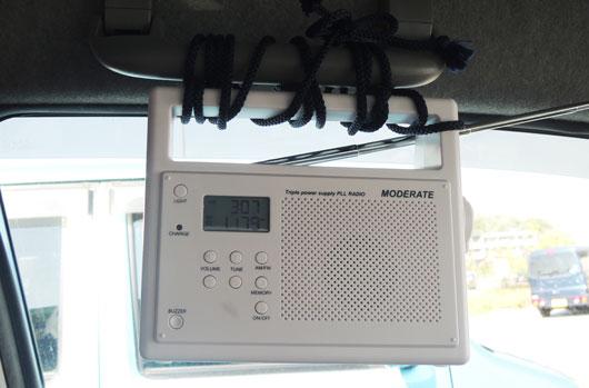 radio4730.jpg