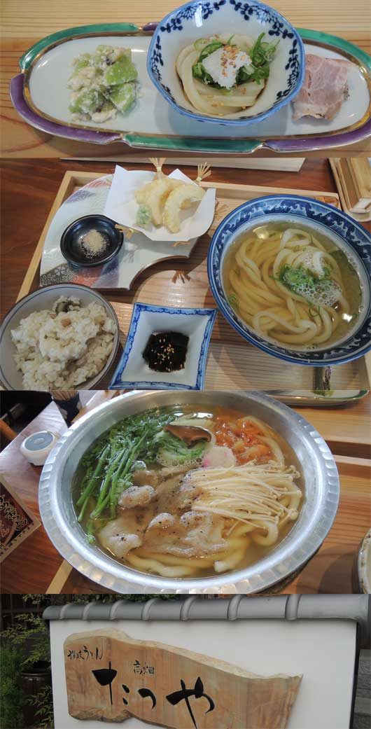 tatuya4614.jpg