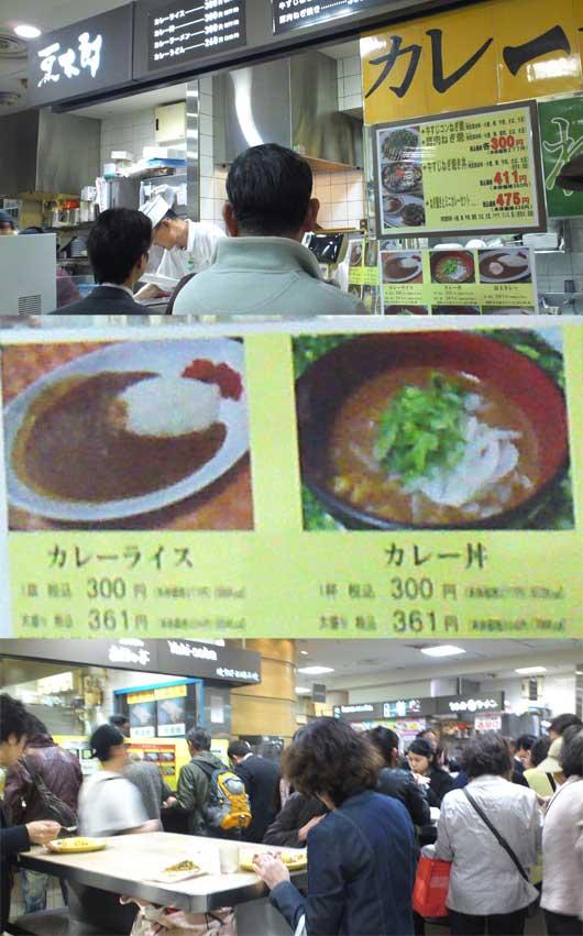 yasui4422.jpg