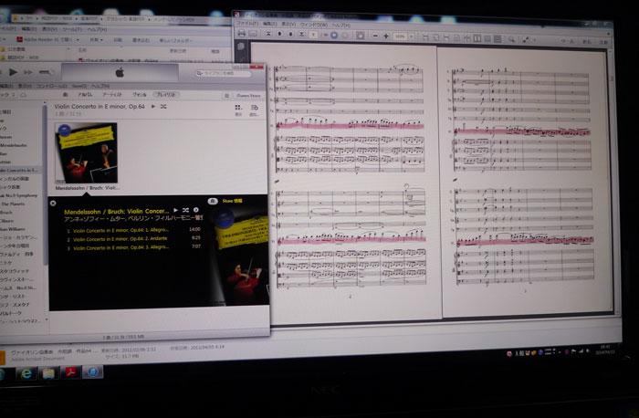 楽譜と音楽