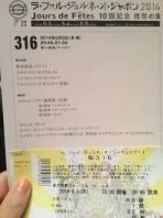 NEC_1097.jpg