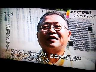 20130827佐藤先輩(その3)