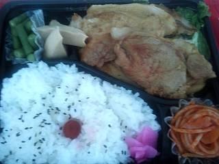 20130909焼き肉弁当