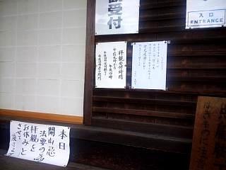 20131017東福寺(その15)