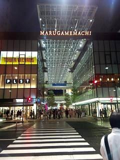 20131020四角家餃子本舗(その1)