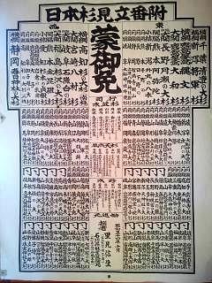 20131028大杉(その4)