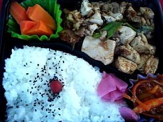 20131113麻婆豆腐弁当