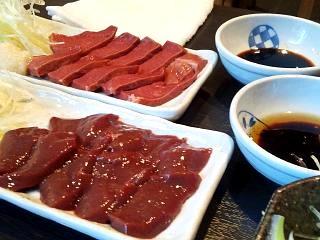 20131130元咲立石店(その2)