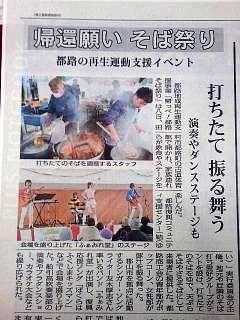 20131211新聞