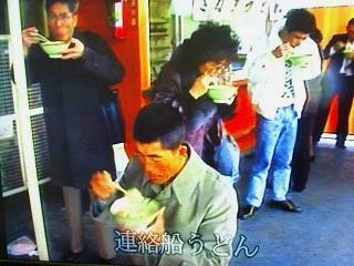 20131213さぬきうどん(その2)