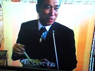 20131213さぬきうどん(その4)