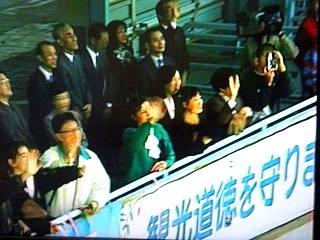 20131213さぬきうどん(その8)