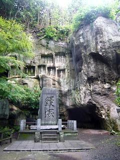 20130908瑞巌寺(その1)