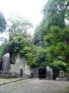 20130908瑞巌寺(その11)