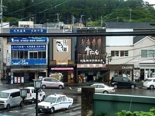 20130908東松島駅(その1)