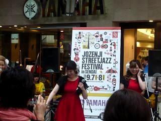 201300908定禅寺JAZZライブストリート(その5)
