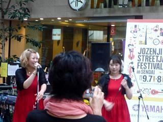 201300908定禅寺JAZZライブストリート(その6)