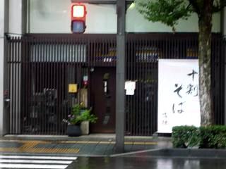 201300908定禅寺JAZZライブストリート(その9)