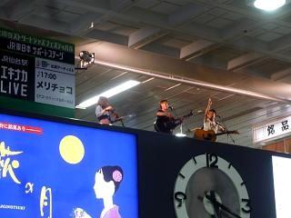 201300908定禅寺JAZZライブストリート(その13)