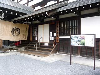20131017東福寺(その13)