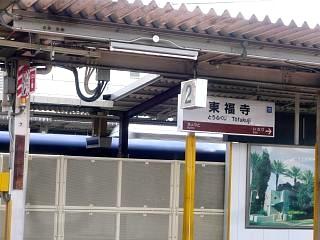 20131017東福寺(その59)