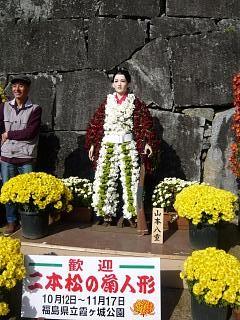 20131109二本松菊人形祭り(その12)