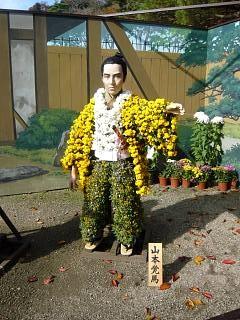 20131109二本松菊人形祭り(その32)