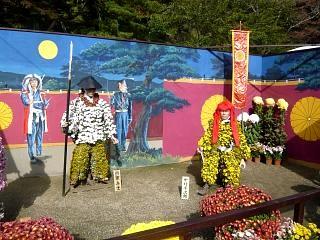 20131109二本松菊人形祭り(その42)