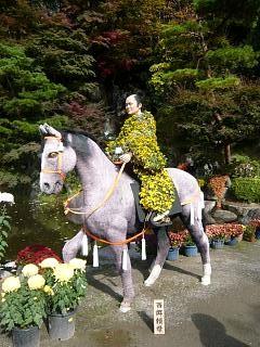 20131109二本松菊人形祭り(その69)