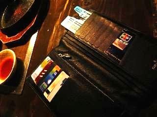 20131208財布破損(その1)