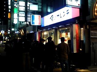 20131214新橋(その7)