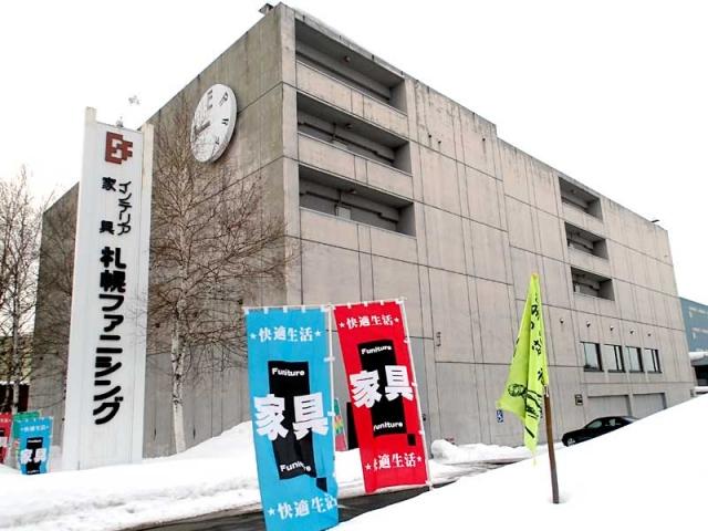 札幌ファニシングTERRA