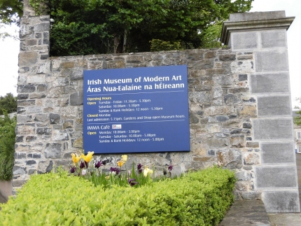 アイルランド版MoMA?