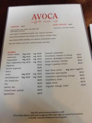 アヴォカのカフェ・メニュー