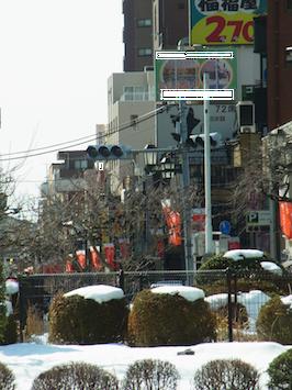 雪の後駅前