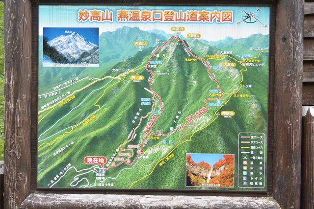 DSC_0543登山コース