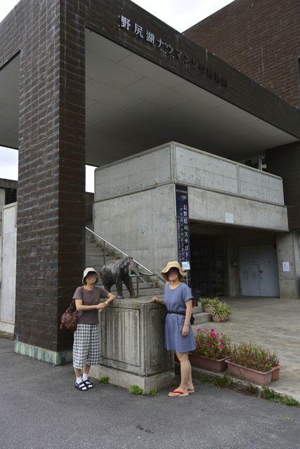 DSC_0682野尻湖博物館