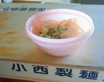 小西製麺所