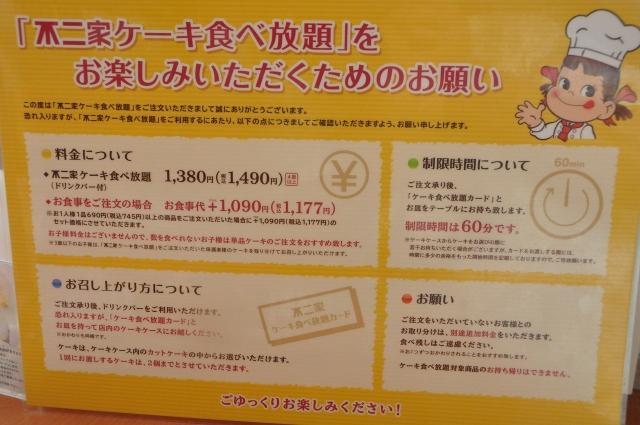 DSC_1058_20140723193855aa6.jpg