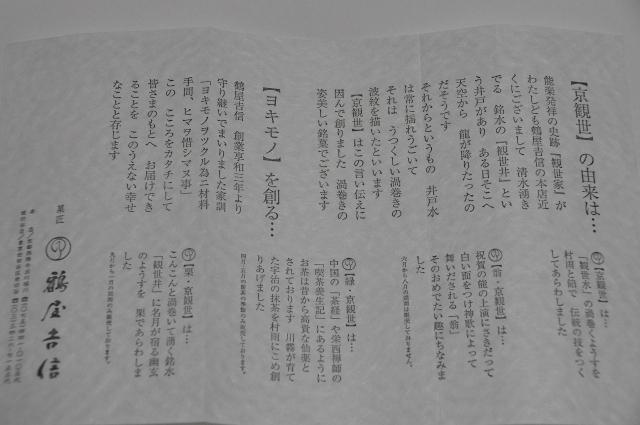DSC_4037.jpg