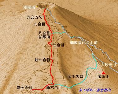 birdmap-f.jpg