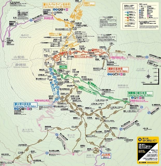 map_20140813181933732.jpg