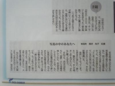 手鏡1(2014-08-01)