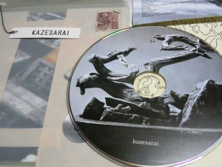 KAZESARAI3