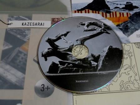 KAZESARAI4