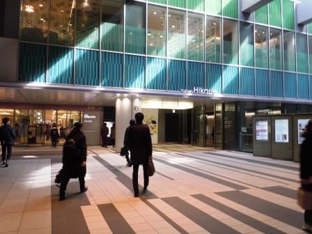 渋谷ヒカリエ1(2014-02-19)